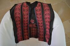 Vintage Bedouin Palestinian Embroidery with glass beads Middle East Israel
