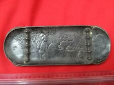 Holder Feather Antique Asian in Pewter - REF46458