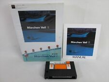 msx MARCHEN VEIL I 1 Import Japan Video Game 20323 msx