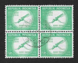 Indonesia 75sen Basmilah Malaria Block of 4 used