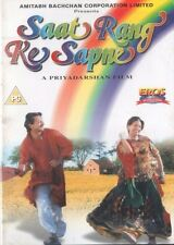 SAAT RANG KE SAPNE - EROS BOLLYWOOD DVD -  Arvind Swammy, Juhi Chawla, Anupam K.