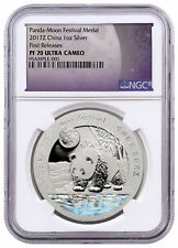 2017-Z China Moon Festival Silver Panda 1 oz Hologram Medal NGC PF70 FR SKU50308