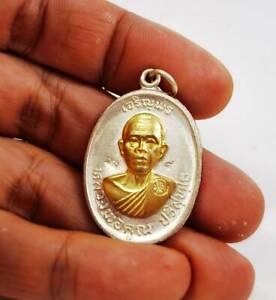 Rian LP Koon Coin Wat Banrai Thai Buddha Amulet Pendant Metta charms B.E.2536