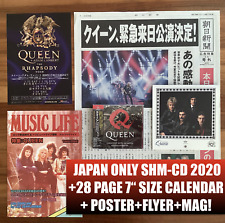 JAPAN ONLY GREATEST HITS  SHM-CD + 2020 CALENDAR+POSTER+MAG+FLYER! QUEEN BEST 12