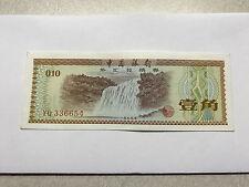 1979 China Ten Fen Foreign Exchange Certificate Unc+ #4985