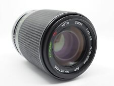 Vitacon 70-210mm F4.0-5.6 MC Macro Zoom Lens - Pentax K Fit - Excellent