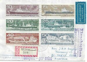 EAST GERMANY REG FDC SEHMA-NETHERLANDS 24 8 1974 PAID 160pf SG E1413/8 REF 4061