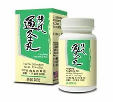 Fang Feng Tong Sheng Helps for Seasonal Colds 350mg 100 Pills Made in USA