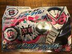 NEW Masked Rider Zio Transformation Belt DX Jiku Driver Toy