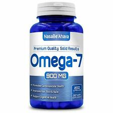 Omega 7 Fatty Acids - 200 Capsules - 900mg/serving - Natural Sea Buckthorn Free