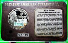 1890 $1,000 GRAND WATERMELON NOTE COMMEMORATIVE COIN TRIBUTE PROOF VALUE $99.95