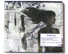 kagerou 蜉蝣 JAPAN Visual Kei Rock Music 黒髪のアイツ kurokami no aitsu 1st press CD