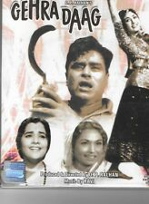 GEHRA DAAG -  (RAJENDRA KUMAR, MALA SINHA) - NEW BOLLYWOOD DVD -  FREE UK POST