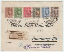 THAILAND SIAM. 1914 Registered Cover to Germany with 1912 'Vienna' values