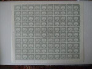 HONG KONG PD 2c SGD6 ordinary paper full sheet of 100 very fresh SG Cat £1100