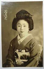Japanese Old Postcard Oiran Geisha Maiko Woman 723