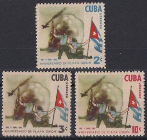 1962.205 SPAIN ANTILLES 1961 MNH ANIVERSARIO DE PLAYA GIRON PIG BAY