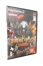 CASTLEVANIA Curse Of Darkness Akumajo Dracula Sony Playstation 2 PS2 Japan