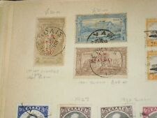 large Greece postage stamp collection Olympics