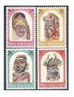 Papua New Guinea 1964 MASKS ARTEFACTS (4) Unhinged Mint SG 51-4