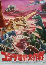 GODZILLA DESTROY ALL MONSTERS Japanese B2 movie poster R71 KAIJU ISHIRO HONDA NM