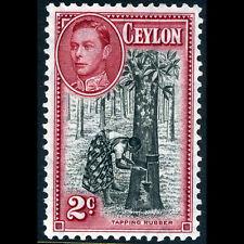CEYLON 1938-49 2c Black & Carmine. Perf 11 x 11.5. SG 386c. MNH. (CA168A)