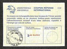 IRC INTERNATIONAL REPLY COUPON INDIA 2.50 RUPEE 1976