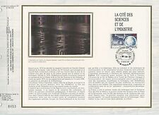 FEUILLET CEF / DOCUMENT PHILATELIQUE / LA CITE DES SCIENCES ET INDUSTRIE 1986