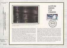 FEUILLET CEF / DOCUMENT PHILATELIQUE / LA CITE DES SCIENCES ET INDUSTRIE 1986