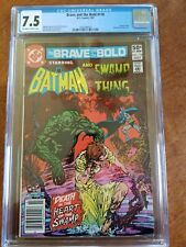 BRAVE AND THE BOLD # 176 DC COMICS  CGC GRADED 7.5 BATMAN SWAMP THING COMIC LOT
