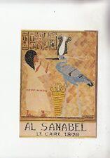 BF27910 mosambique copie d une fresque de la tombe d anhorkaou  front/back image