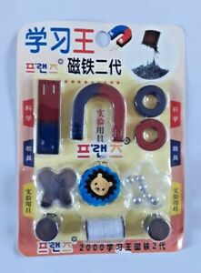 BRAND NEW 14+ PIECE MAGNETIC MAGNET GAME PLAY SET HORSESHOE BAR TRAVEL GAME
