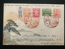 1935 SeaPost Trans Pacific Hiye-Maru Japan Karl Lewis Cover To Newfield NY USA