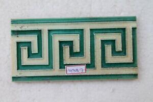 Japan antique art nouveau vintage majolica border tile c1900 Decorative NH4387