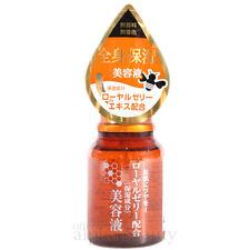 Daiso Japan Royal Jelly Extract Face Moisturizing Essence Serum (55ml/1.8 oz.)