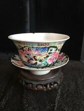 Antique Chinese KUANG HSU Porcelain Cup And Saucer SIGNED