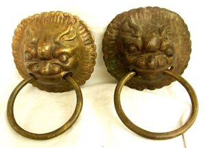 ANTIQUE DRAGON FOO DOG HANDLES RING PULLS * LARGE CAST BRASS * CHINESE c.1860