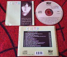 CHER *** Greatest Hits *** VERY RARE 1991 EUROPE CD