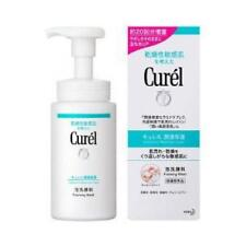 ☀Kao Curel Intensive Moisture Foaming Wash 150ml From Japan F/S