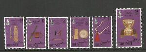 Brunei 1981 Royal Regalia (2nd Series) Fine Used Set SG 298/303