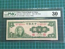 1944 China Central Bank of China 400 Yuan Banknote PMG 30 VF
