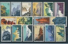 [G65765] China 1963 Rare set MNH stamps $2250 (see 2 pictures)