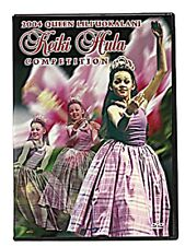 Queen Lili'uokalani Hawaii Hula Dancing Children Keiki Competition 2004 DVD New