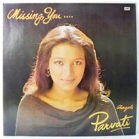 Missing You Parvati Ghazals LP Record Bollywood Vvery Rare Vinyl 1984 Indian NM