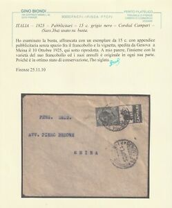 1925 10 OTT C.15 CORDIAL CAMPARI SENZA SPAZIO TRA VIGNETTE SASS 3ba SU BUSTINA D