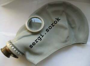 Nbc Face Safe Protect RUBBER GAS Mask GP-5 Grey Russian Soviet Military new