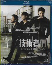 The Con Artists Blu Ray The Technicians Kim Woo Bin Lee Hyun Woo NEW Eng Sub