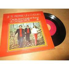 GROUPE SILOE - je te prépare un chemin - FRENCH XIAN FOLK EP STUDIO SM 1977