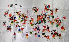 Handwoven Silk Chinese Embroidery - 100 Boys (120 cm x 73 cm) #2