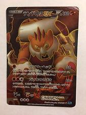 Pokemon Card / Carte Freeze Bolt Landorus EX Holo 061/059 SR BW6 -